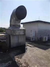 黄埔泵吸式VOCs在线监测仪,厚街光离子化VOCs在线报警监测仪