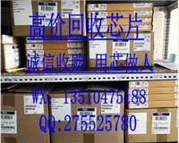 電子回收 庫存電子回收 電子回收價格 庫存電子回收公司