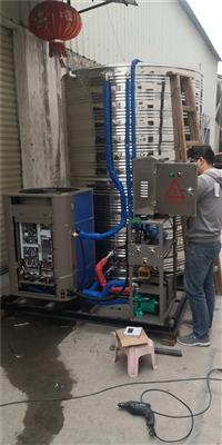 湖南游泳館一體式空氣能廠家供應 批發5P5噸空氣能一體機