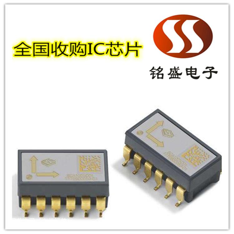 上海过期电子元件回收 收购钽电容