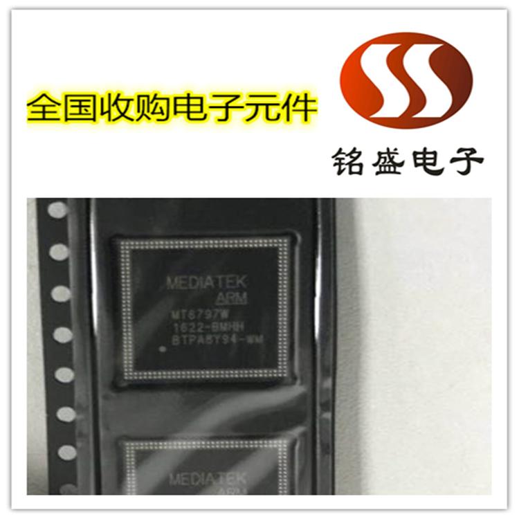 珠海电子料回收价格表 电子元件回收公司