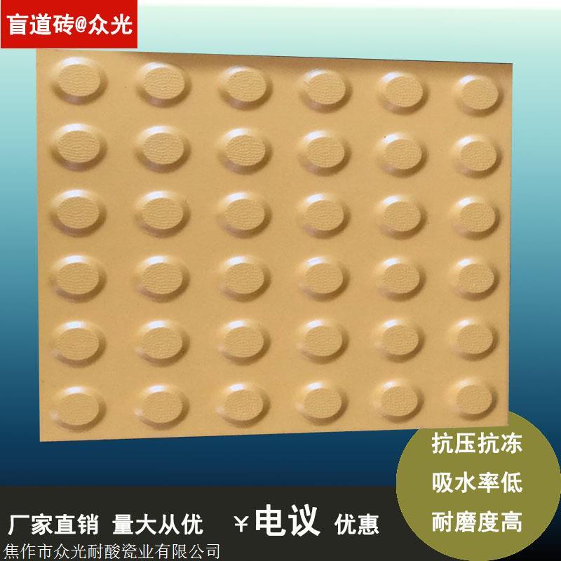 全瓷盲道砖生产厂家 供应大尺寸400盲道砖