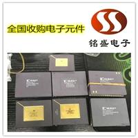 高价回收电子元器件_电子元器件收购公司