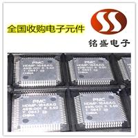 东莞收购电子物料  电感连接器回收