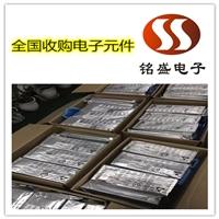 中堂收购电子元器件_电子元器件收购公司