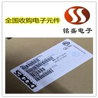 惠州电子料回收价格表 电子元件回收公司