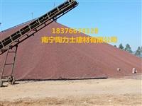梧州市粘土陶粒廠家