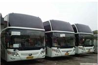 桐鄉坐到舞鋼客車多久到、臥鋪客車