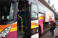 桐鄉坐到勉縣客車歡迎乘坐臥鋪營運客車、營運汽車