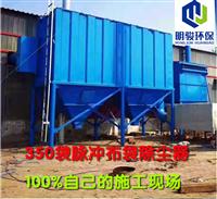 20000風量布袋除塵器設備 現場安裝實例
