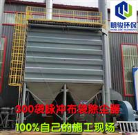 焊接車間 焊煙濾筒除塵器 清大環保供應