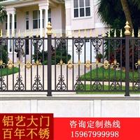 轻奢铝艺护栏别墅庭院栅栏围栏