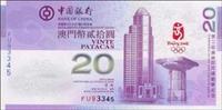 泰州旧纸币回收回收建国钞