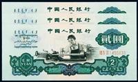 赣州纸√币回收回收连体钞