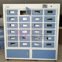 土壤样品干燥箱TRX-24厂家直销