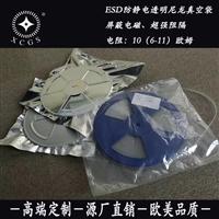 天津包装袋厂家生产 防静电真空袋 尼龙真空袋压缩袋