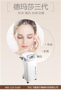 韩国进口 德万博man手机客户端三代水光ManBetX万博下载出售