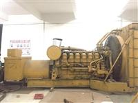 常州發電機回收/收購二手發電機/發電機買賣公司