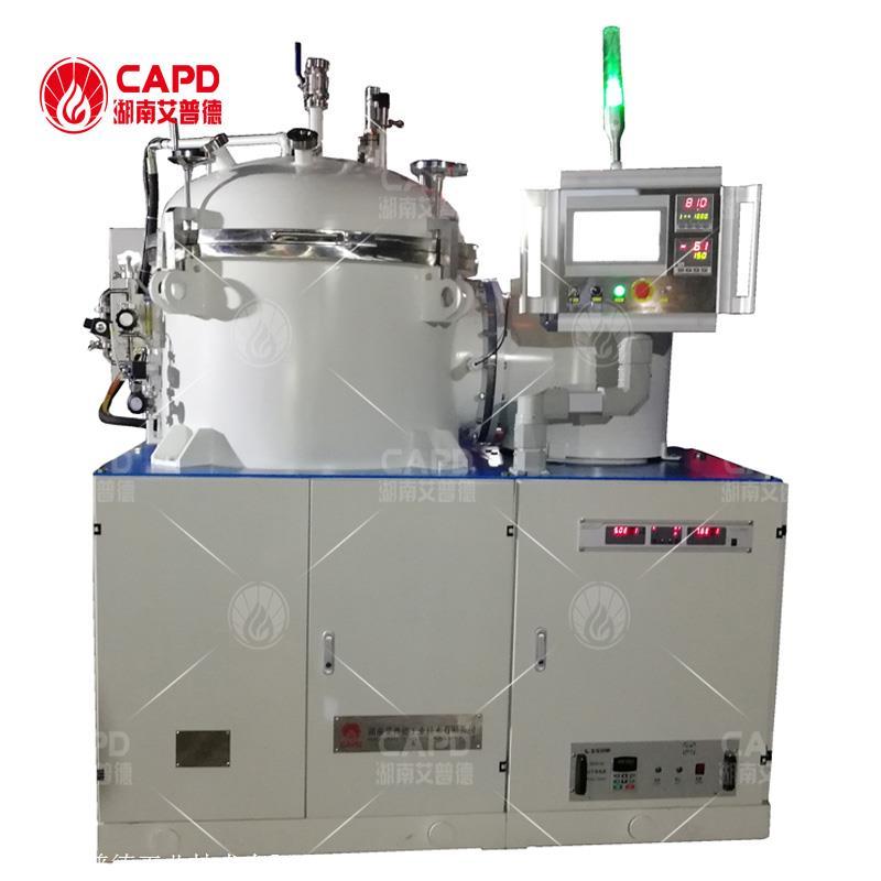 超高溫立式石墨化爐