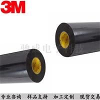 分销商 3M86420 TESA52330 3Mpet双面胶带