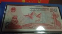 老錢幣回收一套紙幣收購
