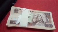 三套紙幣回收雙聯鈔收購