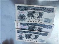 錢幣回收康銀閣收購