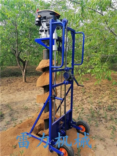 农电栽电线杆打洞机钻山上硬土快