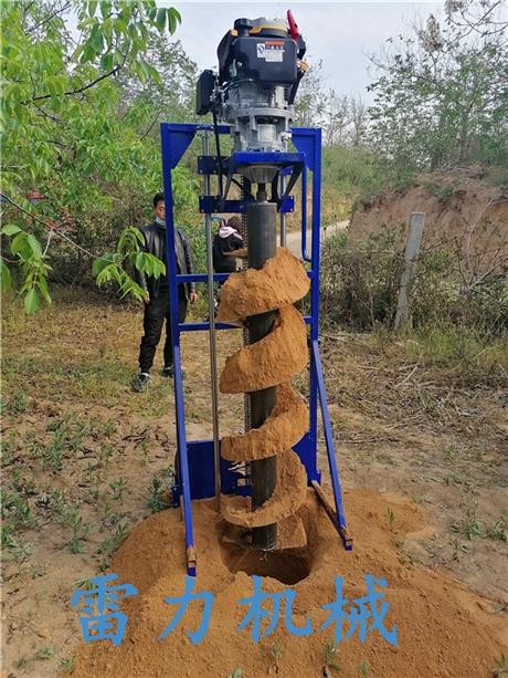 园林专用种树打坑机械设备