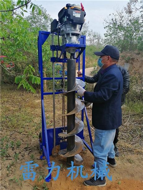 清桩芯内土工具汽油挖坑机