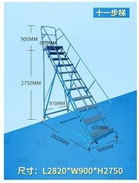 厂家批发登高梯-质量硬的登高梯在哪能买到