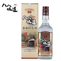 八八坑道窖藏42度高粱酒 台湾清香白酒 商务礼品酒 代理批发