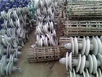 辽宁新旧回收高压瓷瓶价格