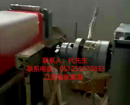 供应50熔喷布设备
