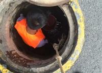 清理化粪池、疏通下水道、管道清淤