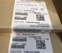 深圳回收电子产品
