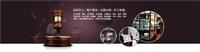 中國國枰文化拍賣公司成交額多少