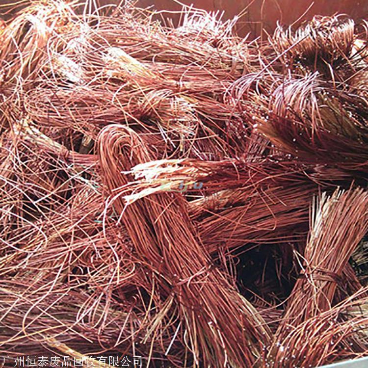 广州龙穴岛紫铜回收公司
