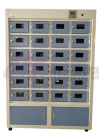土壤样品干燥箱TRX-24土壤烘干箱