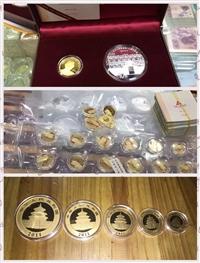 保定市熊貓金幣回收熊貓金幣收購