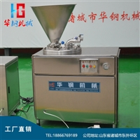 30型液壓灌腸機價格 肉糜灌腸機