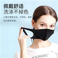 冰絲棉口罩批發 透氣口罩 防塵防花粉