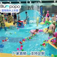 九江室内恒温儿童水上乐园加盟 宝鸡室内儿童水上乐园设备厂家