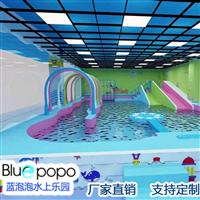 赤峰兒童室內水上樂園加盟 岳陽兒童溫泉水上樂園加盟
