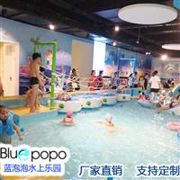 敦煌水上乐园设备加盟 汉中儿童水上乐园设备厂家