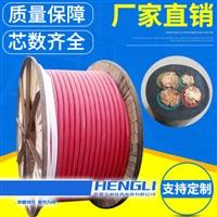 铜丝屏蔽XYFG硅橡胶电力电缆130负载伸长