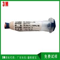 3M6101是專用于耳機振膜膠水
