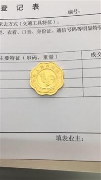 大同市熊貓金幣回收熊貓金幣收購