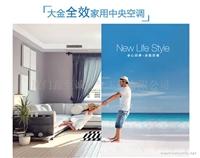 歡迎瀏覽-上海大金空調各市區售后維修部電話