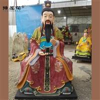 普贤真人佛像图片 黄龙真人神像 定做寺庙十二金仙神像雕塑